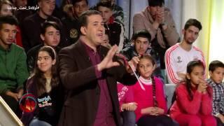 Wladna Taht Jnahna-l'intégration des enfants trisomiques Ep08 أولادنا تحت جناحنا - الحلقة