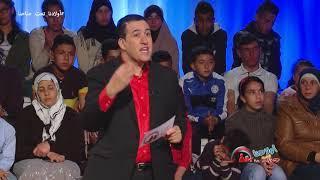 Wladna Taht Jnahna du 17 03 2018 speciale EAU الحفاظ على الثروة المائية
