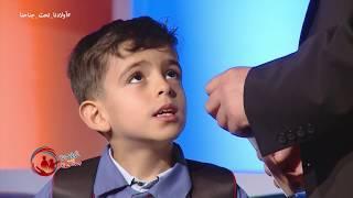اولادنا تحت جناحنا  الطفل و التلفاز Wladna Taht Jnahna EP18 S02 30 12 2017 l'enfant et la télévision