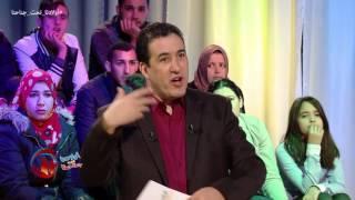 "Emission ""Wladna Tahat Jnahna"" Episode 02 du 04 février 2017 حصة أولادنا تحت جناحنا الحلقة الثانية"