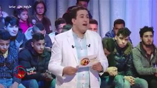 اولادنا تحت جناحنا  الكذب عند الأطفال  Wladna Taht Jnahna 16 12 2017 Le mensonge chez l'enfant