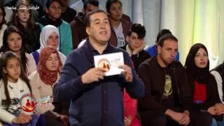 الرهاب المدرسي Wladna Taht Jnahna -le refus d'aller à l'école- Ep11 -  أولادنا تحت جناحنا - الحلقة